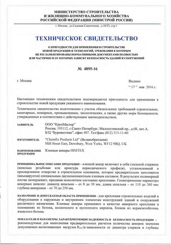 Каменск-уральский кровельных уральский завод материалов